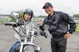 バイク雑誌やTVなどでモデルとしてご活躍中の古澤恵さんから推薦の言葉をいただきました。